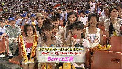 Berryz1